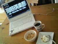 100109_breakfast