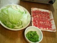100110_dinner1