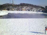 100131_skatelinksatschool