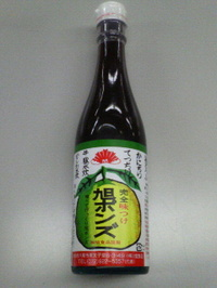 100215_asahiponzu