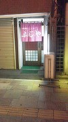 101119_fujiya