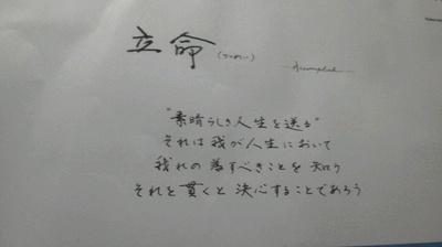 101119_ritsumei