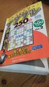 2011020522000001