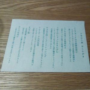150502_momotose1