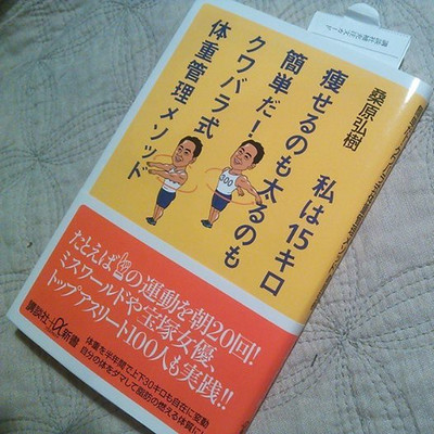 150506_kuwabarashiki