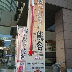 150711_yagihashi_2