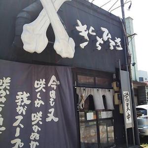 150712_kikuchihiroki
