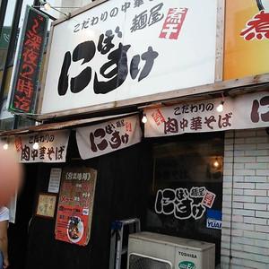 150719_nibosuke