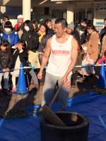 160109_mochitsukiatseaparadise