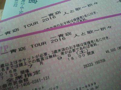 160709_yohitoto